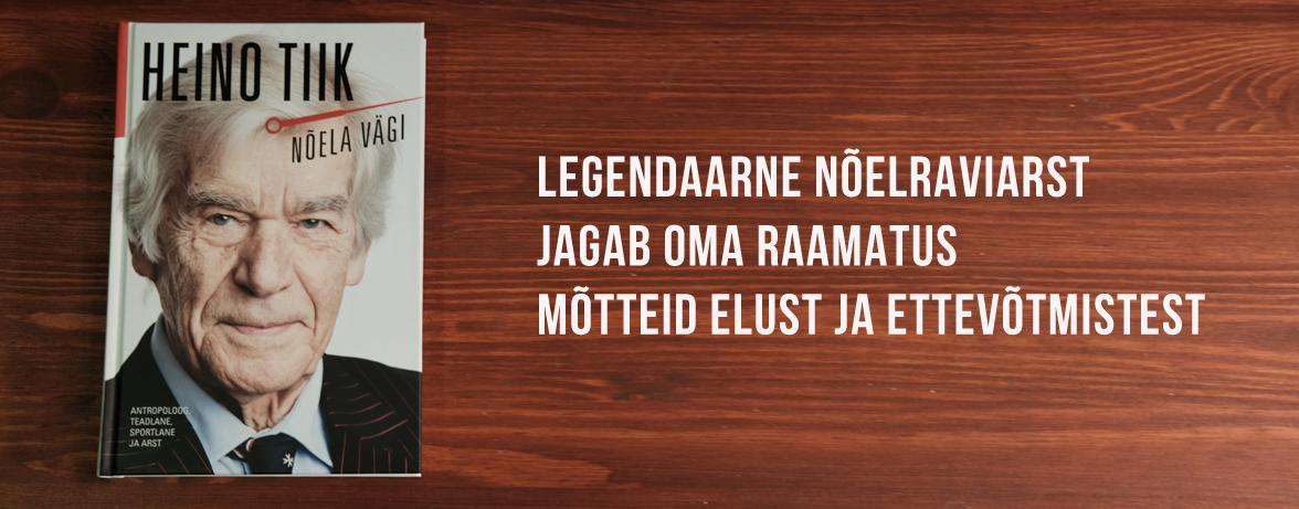 Heino Tiik - Nõela vägi raamat