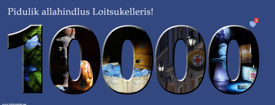 Meil sai 10000 Facebooki fänni täis!